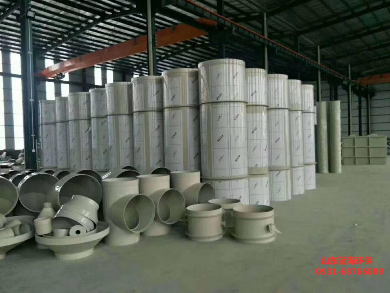 河南PPP管材加工功能有些特点