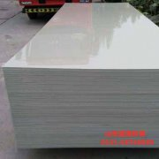 PP聚丙烯板的强度